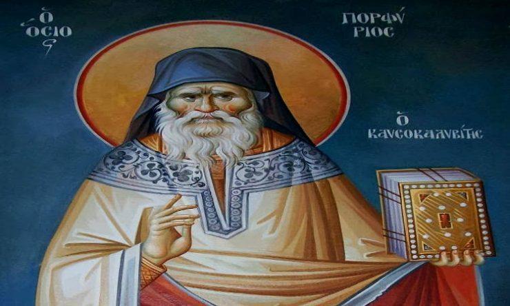 Εορτή Αγίου Πορφυρίου του Καυσοκαλυβίτου