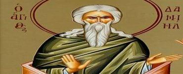 Εορτή Οσίου Δανιήλ του Στυλίτου