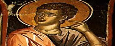 Εορτή Προφήτη Αββακούμ