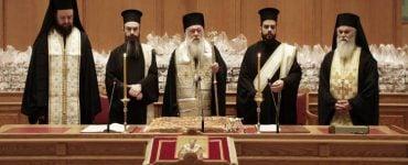 Κοπή Βασιλόπιτας στην Ιερά Σύνοδο Εκκλησίας της Ελλάδος