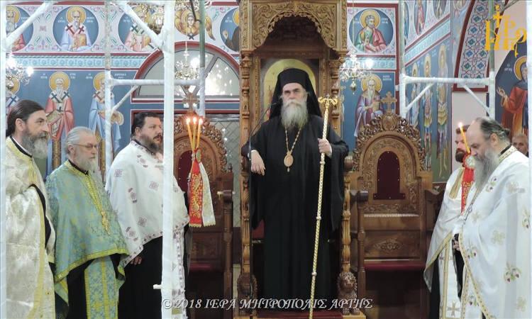 Τον Ιωάννη τον Δαμασκηνό τίμησαν οι Ιεροψάλτες της Άρτας