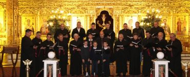 Συναυλία προσφοράς και αλληλεγγύης στη Μητρόπολη Διδυμοτείχου