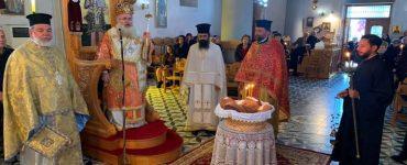 Εορτή Συλλήψεως της Αγίας Άννας στη Μητρόπολη Ιεραπύτνης