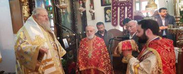 Εορτή Αγίου Ελευθερίου στη Μητρόπολη Κυδωνίας