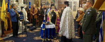 Εορτασμός Αγίου Νικολάου Πολιούχου Καλύμνου