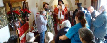 Εορτή Αγίας Αναστασίας Φαρμακολυτρίας στη Λέρο