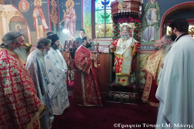 Η εορτή της Αγίας Αναστασίας της Φαρμακολύτριας στη Μάνη (ΦΩΤΟ)