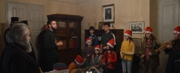 Χριστουγεννιάτικα Κάλαντα στον Μητροπολίτη Μάνης