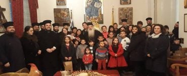 Δώρα στα παιδιά των ιερέων από τον Σάμου Ευσέβιο