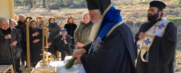 Θυρανοίξια Παρεκκλησίου των Θεοφανείων στη Μητρόπολη Θηβών