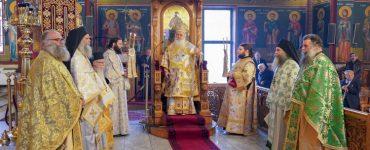 Η Εορτή του Οσίου Πορφυρίου στη Μητρόπολη Βεροίας