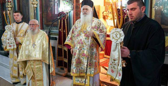 Η εορτή του Αγίου Μοδέστου στη Μητρόπολη Βεροίας