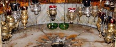Μήνυμα Πατριάρχη Ιεροσολύμων για τα Χριστούγεννα
