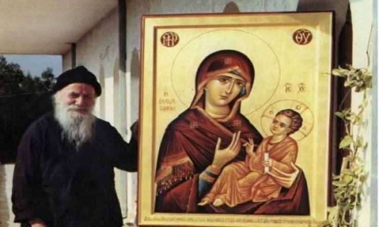 Η αγάπη κατά τον Άγιο Πορφύριο - Zω δε ουκέτι εγώ...
