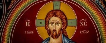 Τι σημαίνει το όνομα Ιησούς