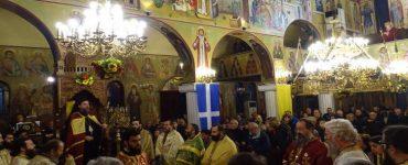 Η εορτή του Αγίου Σπυρίδωνος στη Νέα Ιωνία (ΦΩΤΟ)