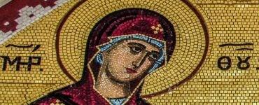 Υποδοχή Δίζωνης Εικόνας της Θεοτόκου στην Καρδίτσα