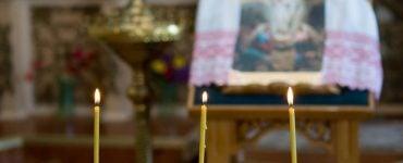 Υποδοχή Λειψάνου Αγίου Ευγενίου στη Σκύδρα