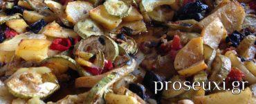Μπριάμ στο φούρνο - Παραδοσιακή συνταγή