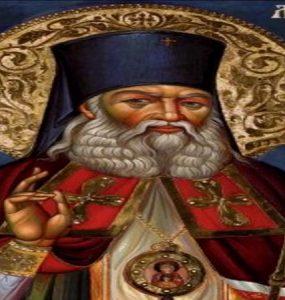 Ο Άγιος Λουκάς σε θεραπεύει...
