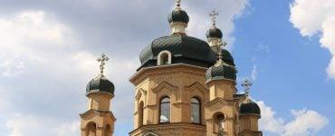 Ολοκλήρωση Εργασιών της Ενωτικής Συνόδου στο Κίεβο