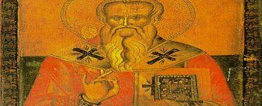 Πανήγυρις Αγίου Μοδέστου στα Τρίκαλα