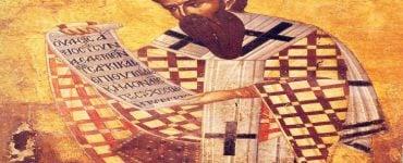 Πανήγυρις Αγίου Βασιλείου στην Αθήνα