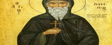 Πανήγυρις Ιεράς Μονής Οσίου Παταπίου στο Λουτράκι