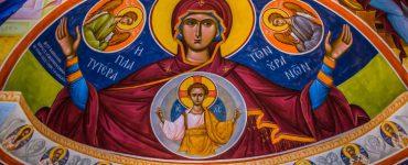 Προσευχή στην Παναγία την Περικαλλή Παρθένο