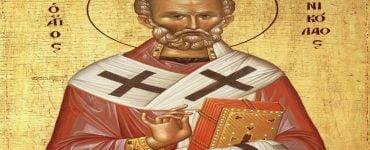 Θεσσαλονίκη live Πανηγυρικός Εσπερινός Αγίου Νικολάου