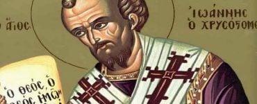 Ιερός Χρυσόστομος ο μεγαλύτερος στη ρητορεία Πατέρας της Εκκλησίας
