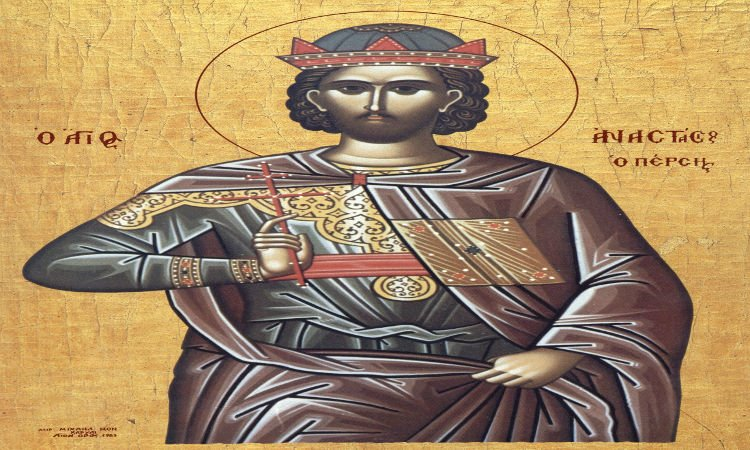 Αγρυπνία Αγίου Αναστασίου του Πέρσου στα Ιωάννινα