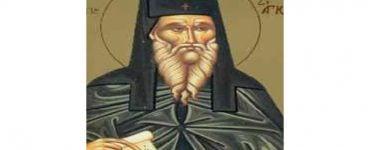 Αγρυπνία Αγίου Διονυσίου εν Ολύμπω στο Αγγελοχώρι