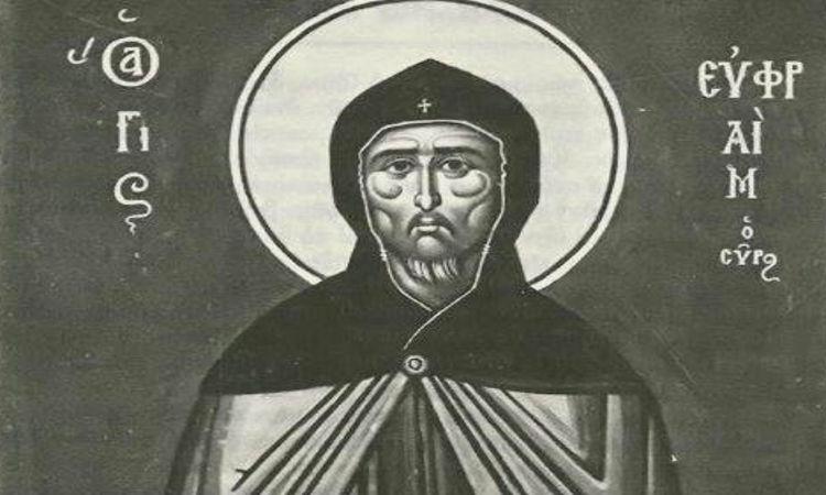 Αγρυπνία Αγίου Εφραίμ του Σύρου στα Τρίκαλα