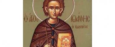 Αγρυπνία Αγίου Ιωάννου του Καλυβίτου στο Ναύπλιο