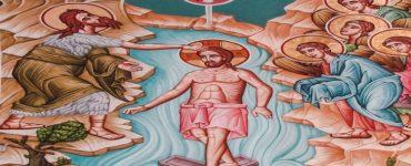 Αγρυπνία Θεοφανείων στη Μονή Μαχαιρά Κύπρου