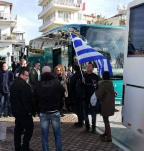 Διαδηλωτές και από το Άργος στο Συλλαλητήριο