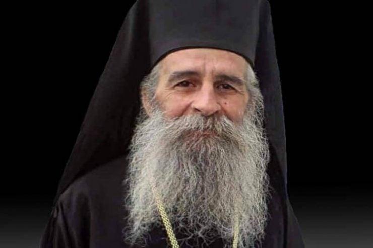 Εκοιμήθη ο προηγούμενος της Μονής Βουλκάνου