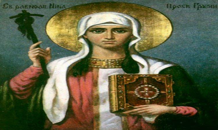 Εορτή Αγίας Νίνας της Ισαποστόλου