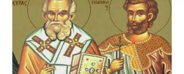 Εορτή Αγίων Κλήμη Επισκόπου Αγκύρας και Αγαθάγγελου