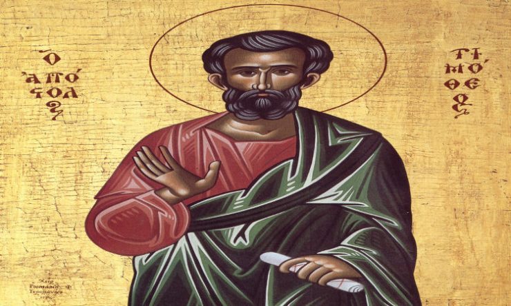 Αποτέλεσμα εικόνας για αγιου τιμοθεου