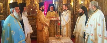 Λαμπρά Ονομαστήρια του Πρωτοσύγκελου της Αρχιεπισκοπής Κύπρου