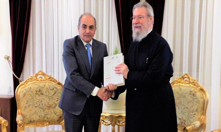Πρώτοι τόμοι φακέλου της Κύπρου στον Αρχιεπίσκοπο Κύπρου