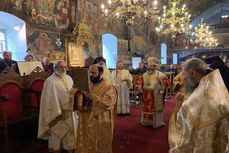 Λαμπρά Ονομαστήρια Επισκόπου Μεσαορίας Γρηγορίου