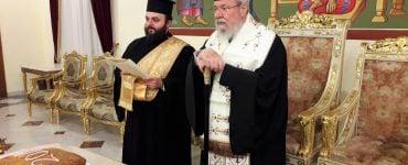Κοπή Βασιλόπιτας Σχολής Βυζαντινής Μουσικής Αρχιεπισκοπής Κύπρου