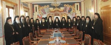 Η ΔΙΣ παρέπεμψε θέμα της Ουκρανικής Εκκλησίας στην Ιεραρχία