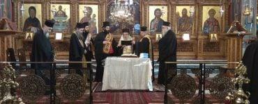 Ιερατική Σύναξη και Κοπή Βασιλόπιτας στη Μητρόπολη Αιτωλίας