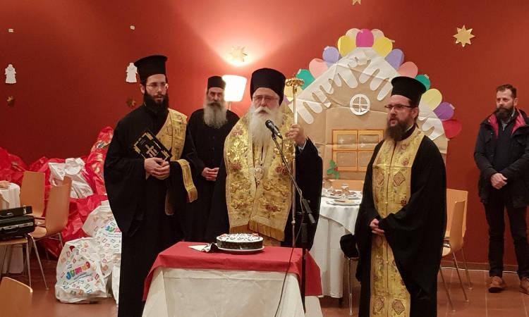 Γιορτή για παιδιά Ιερέων και Ιεροψαλτών στη Μητρόπολη Δημητριάδος