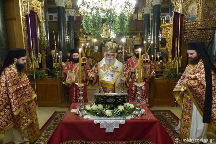 Αρχή του νέου έτους στην Καστοριά