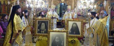 Μνημόσυνο για προκατόχους Αρχιερείς της Μητροπόλεως Καστορίας (ΦΩΤΟ)